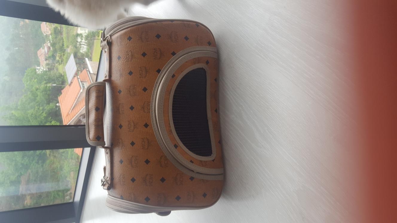 mcm애견가방