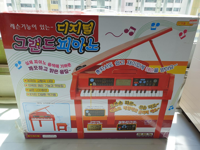 아기피아노
