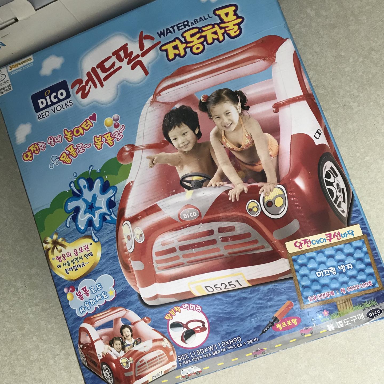 가격내림 새상품-디코 자동차 볼풀튜브