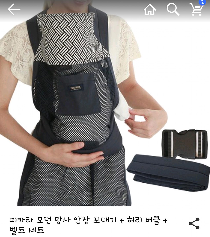 [가격조정]피카라모던망사포대기 (코니아기띠 드림)