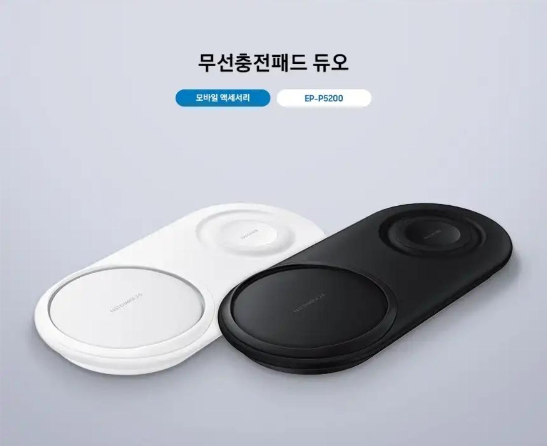 삼성 무선충전 듀오 EP-P5200 블랙 미개봉 새거