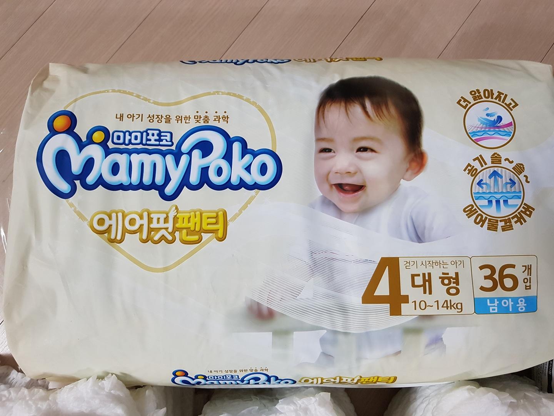 마미포코 XL남아용 팬티기저귀 팔아요(총63장)
