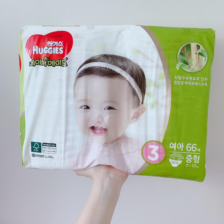 하기스 네이쳐메이드 기저귀팔아요 -3단계여아 밴드형(4팩)