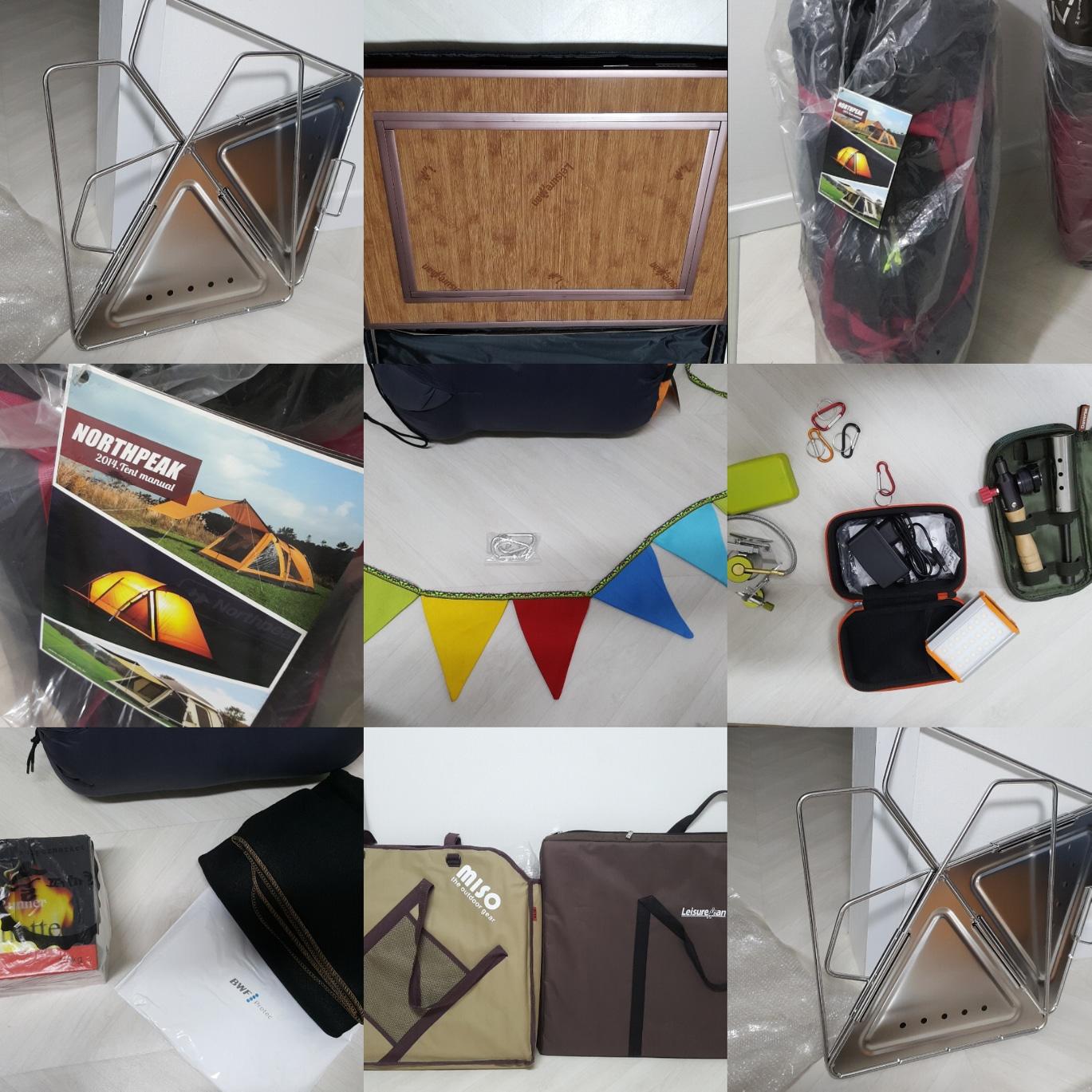 캠핑장비 텐트, 화로대, 테이블 등등ㅡ 새제품 일괄판매캠핑장비