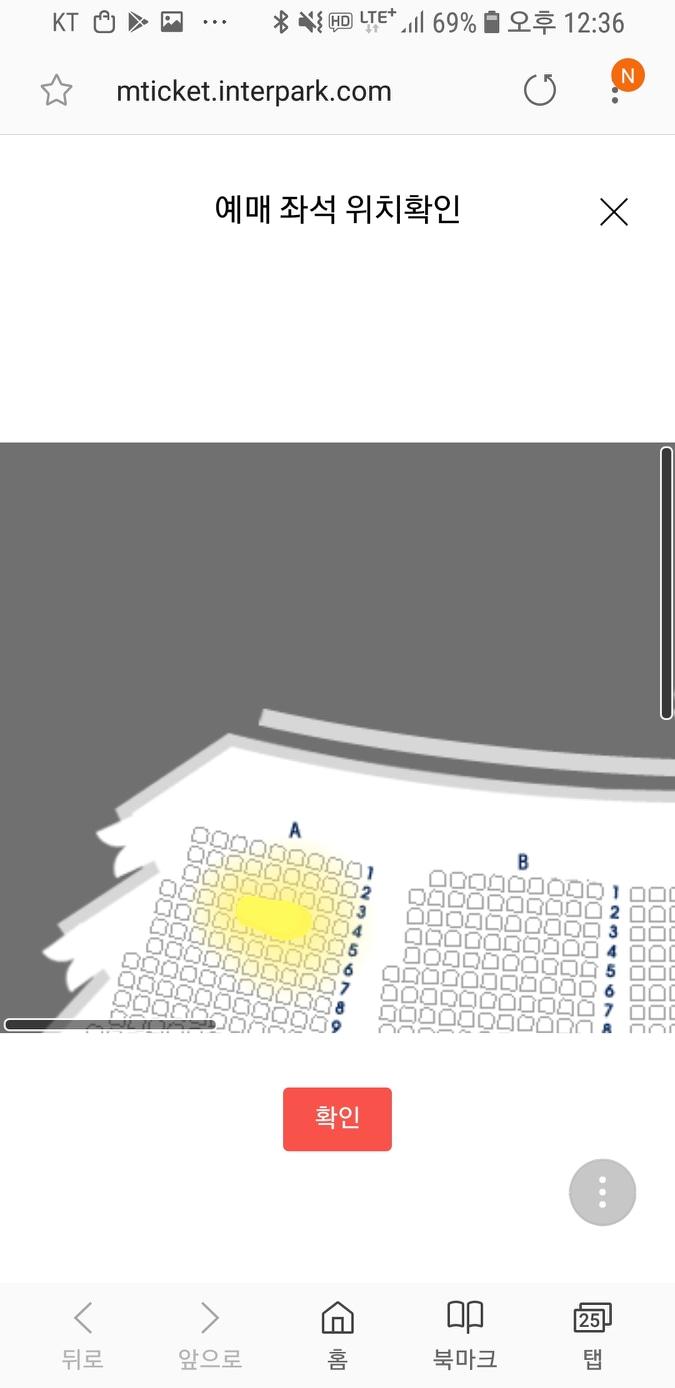 선우예권 피아노리사이틀 예술의전당 6.1 티켓