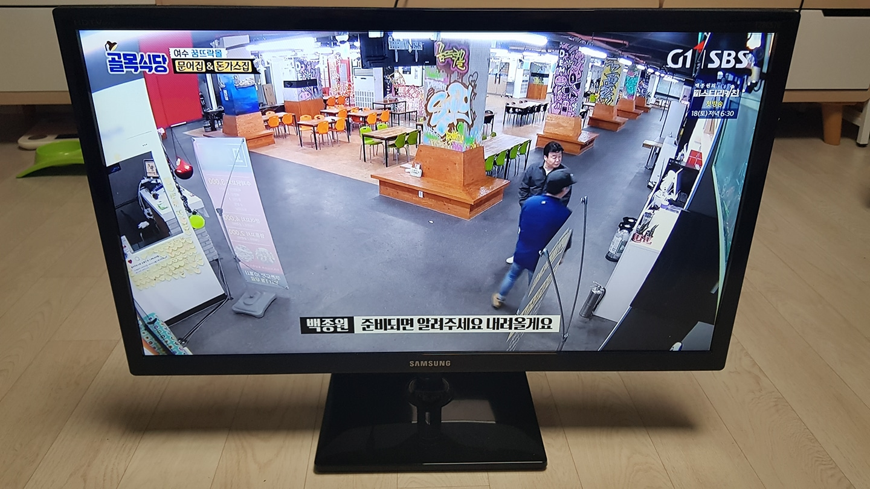 "Samsung LED 28"" TV monitor 팔아요"