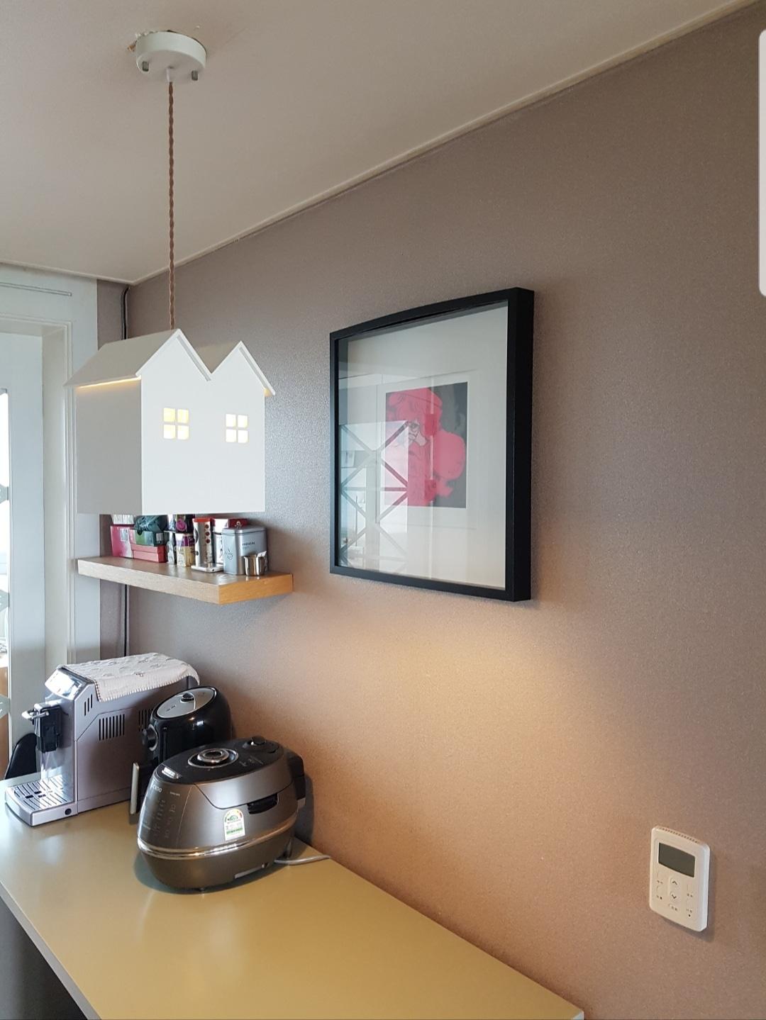 집 모양의 조명 (식탁등, 포인트 조명)