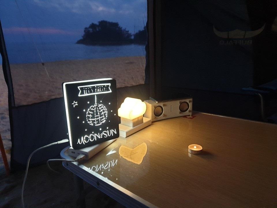 [캠핑용품] 버팔로 컴팩트 타프 스크린