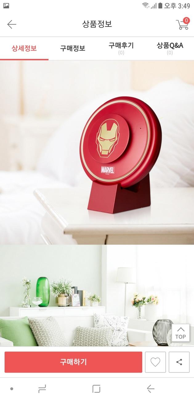 마블공기청정기 미개봉새상품