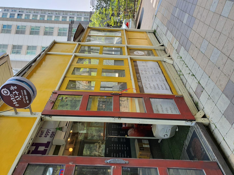 수입 이태리 가구 컨셉 커피콩앗간 만나카페를 소개합니다^^