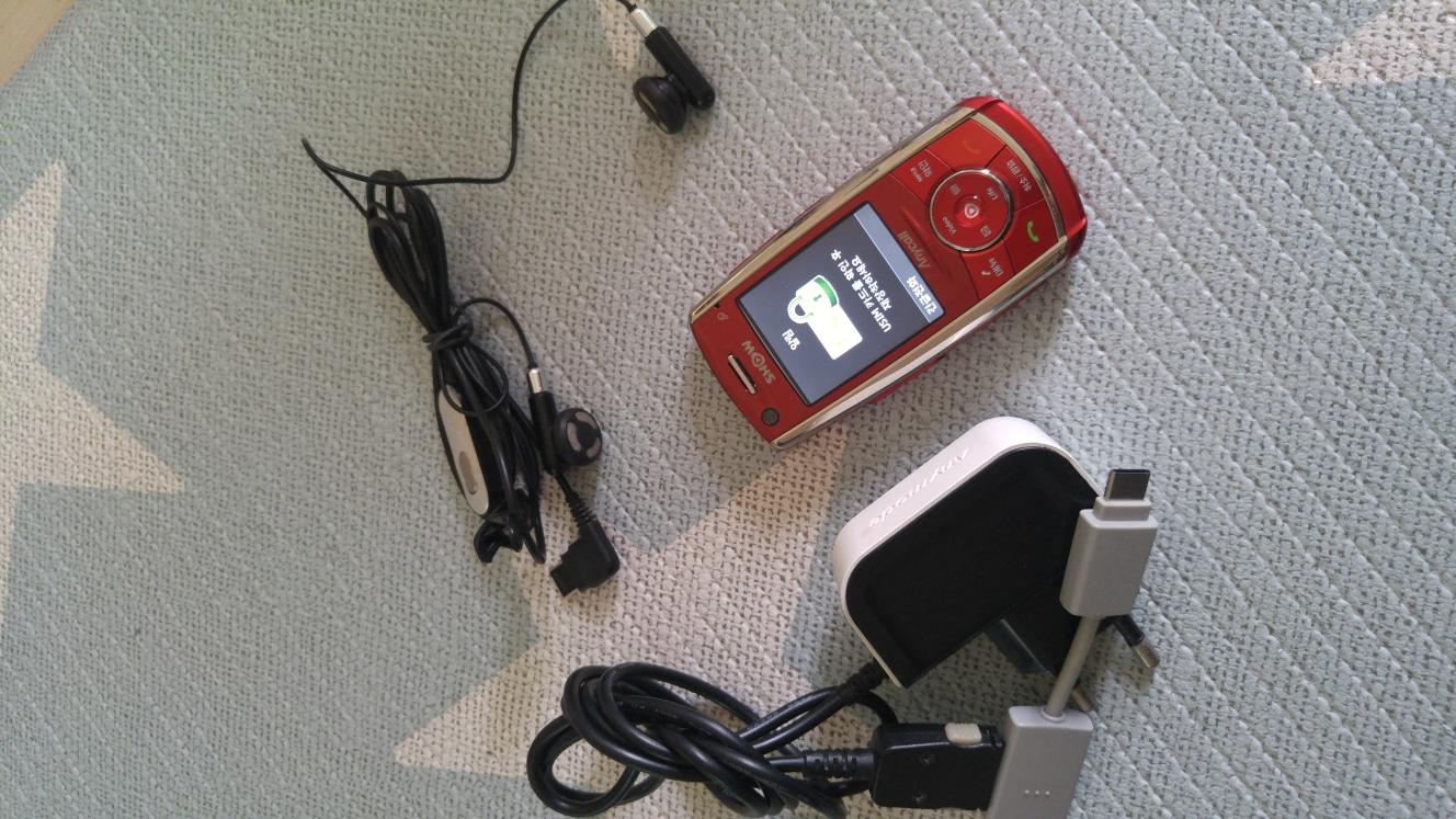 삼성 슬라이드 핸드폰(휴대폰)