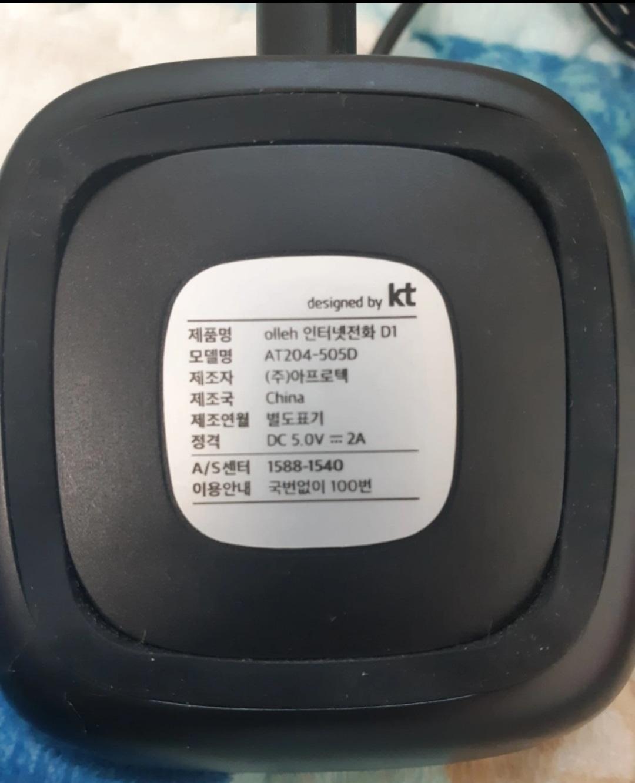 KT 070전화기요....  at204-505d