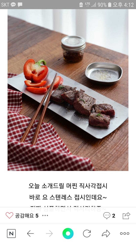 고기 사각 접시(국산)