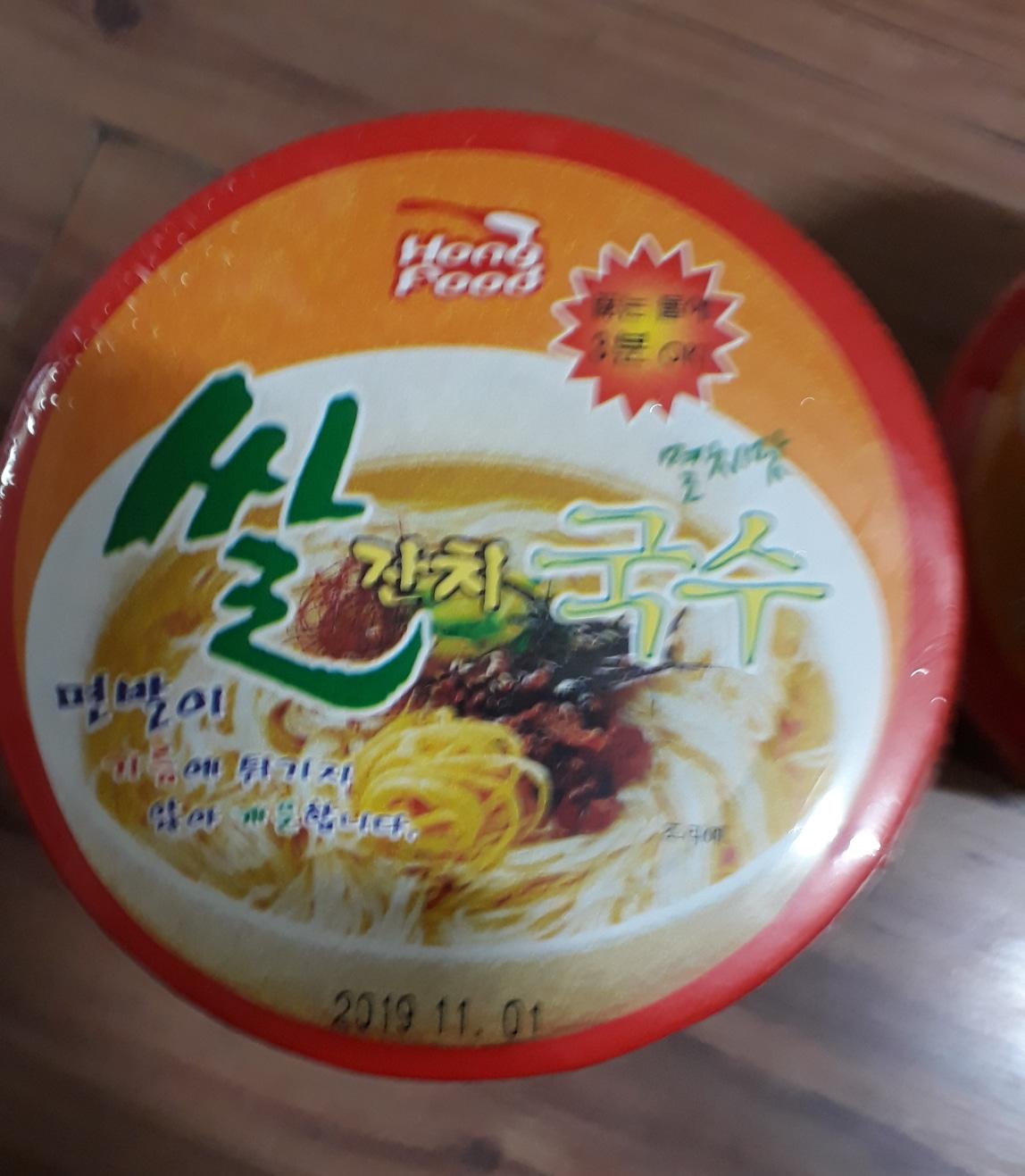 홍푸드 쌀잔치국수