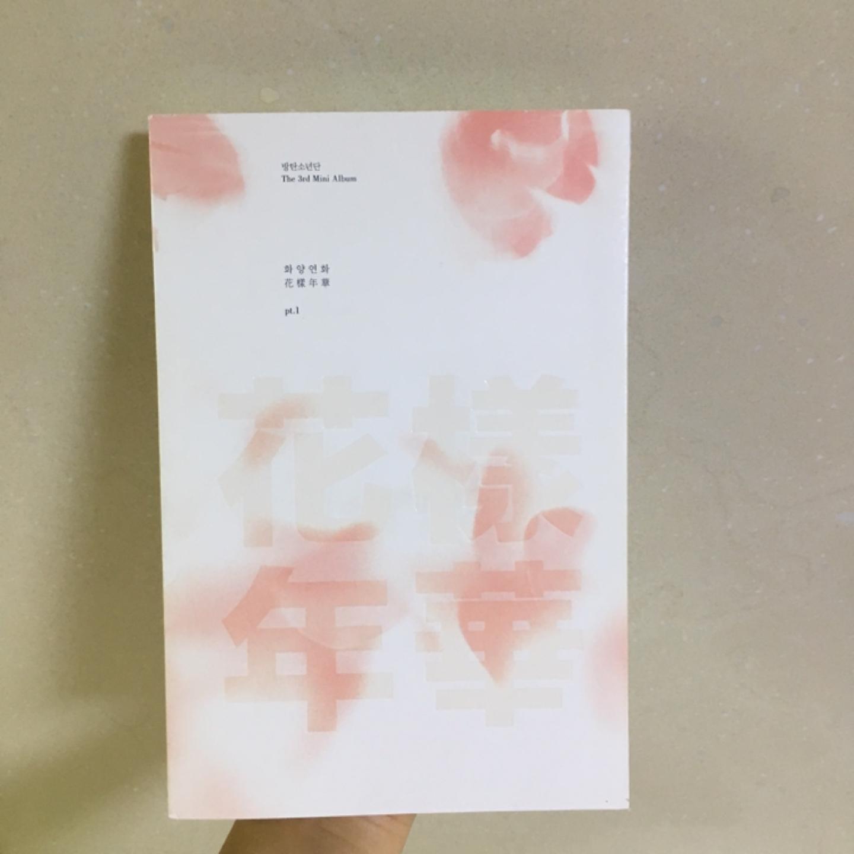 방탄 화양연화 pt.1 pink 포카 포함 (정호석)
