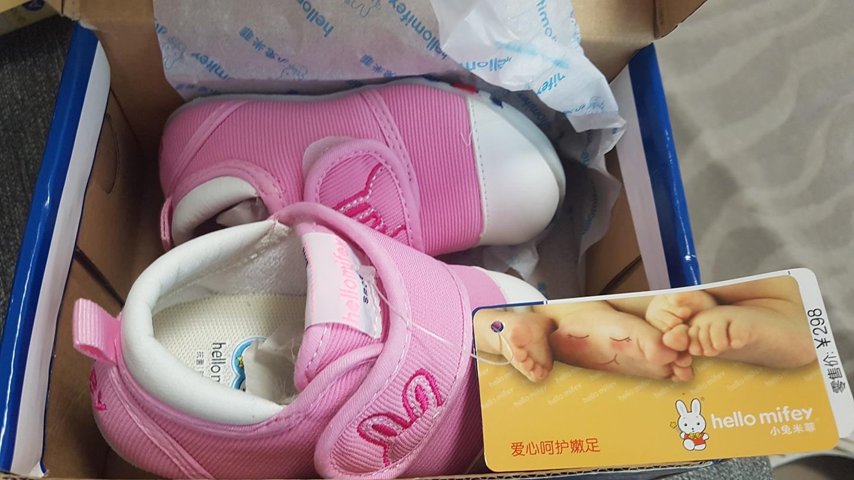 여자아이신발
