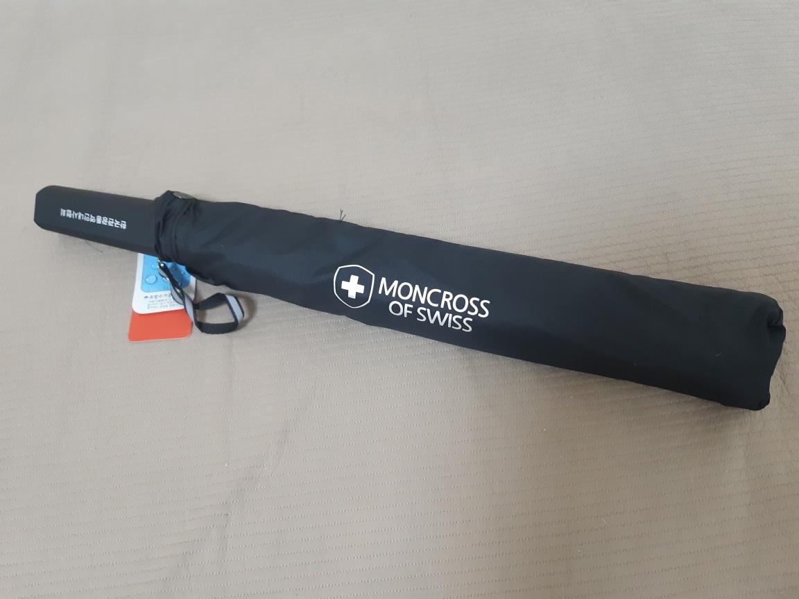 몽크레이 2단 자동우산(미사용)