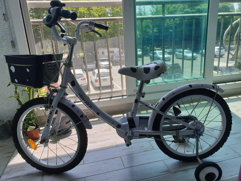 삼천리 자전거16인치 자전거