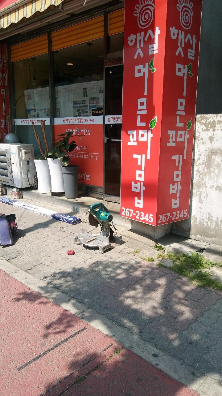 【주택수리 최저가 ••소액 모음집 】 010 8298 1171 -내용8페이지