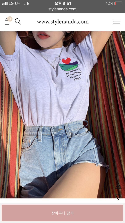 귀여운일러스트티셔츠