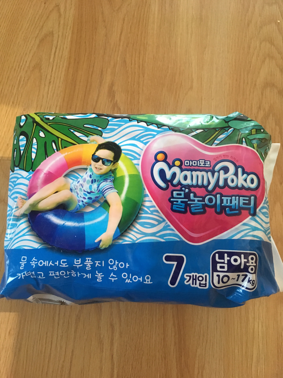 마미포코 물놀이용 기저귀 팬티 남아용 새제품