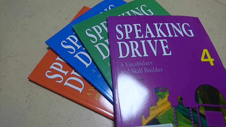Speaking Drive 1~4 CD포함 새책 4권 가격