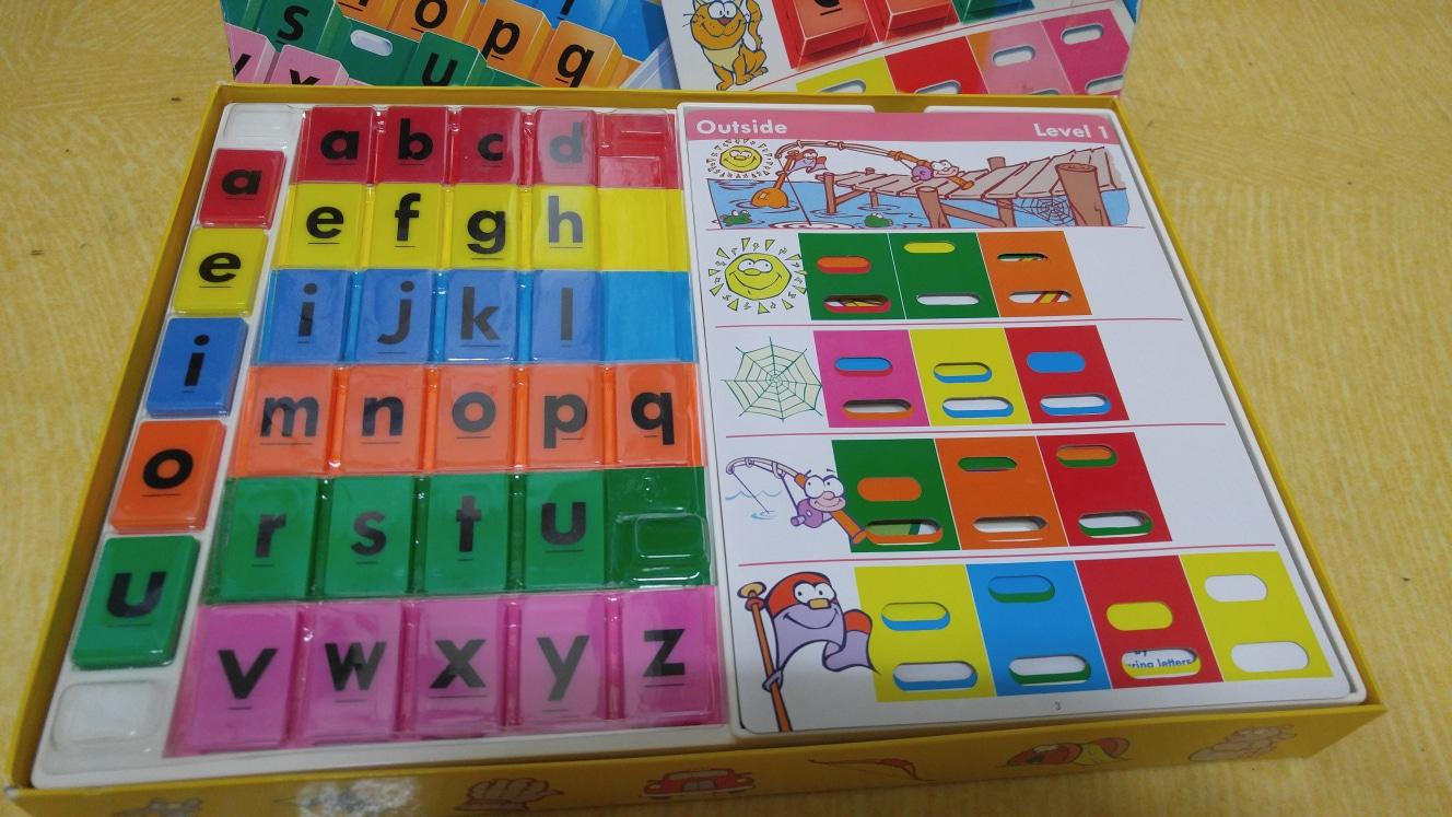 우리아이 영어 첫단어(가격내림)