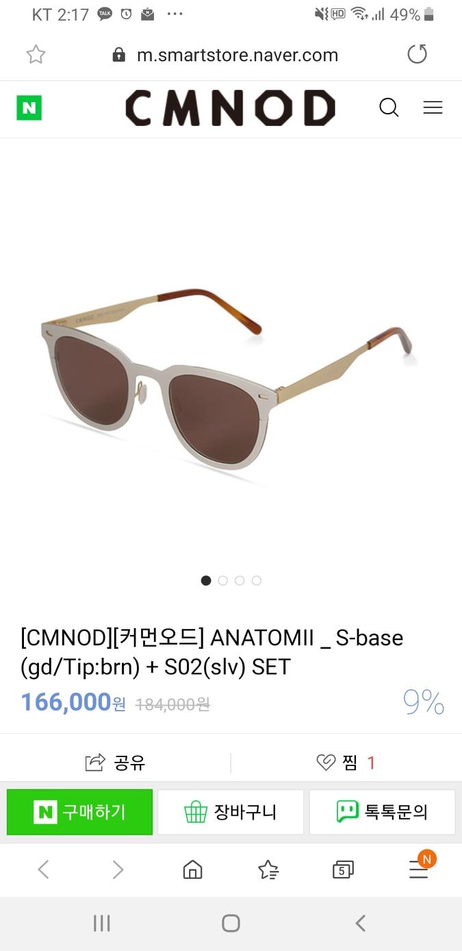 CMNOD 선글라스 은색선글라스