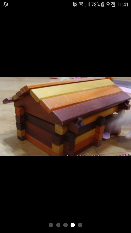 토이방 통나무집