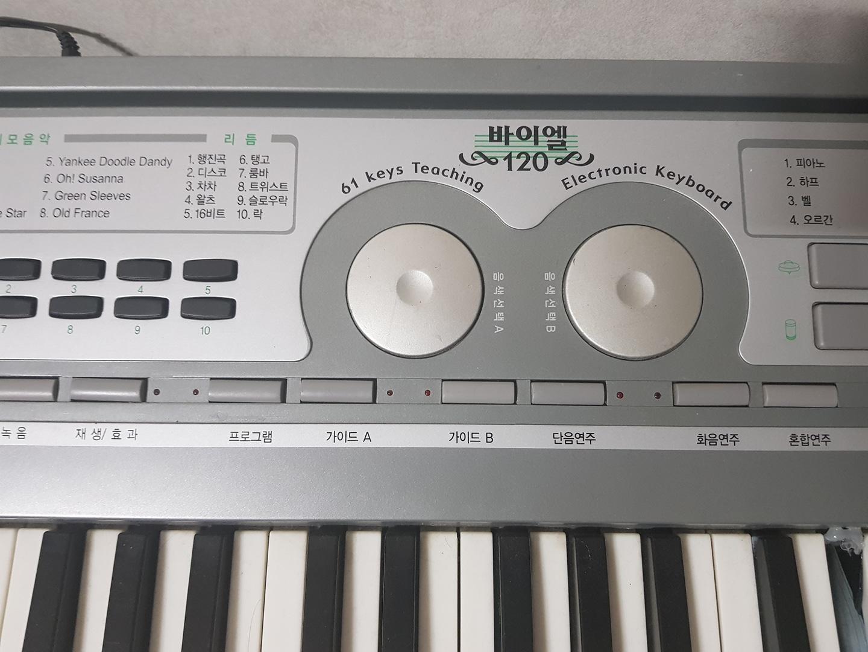 전자 피아노 팝니다.