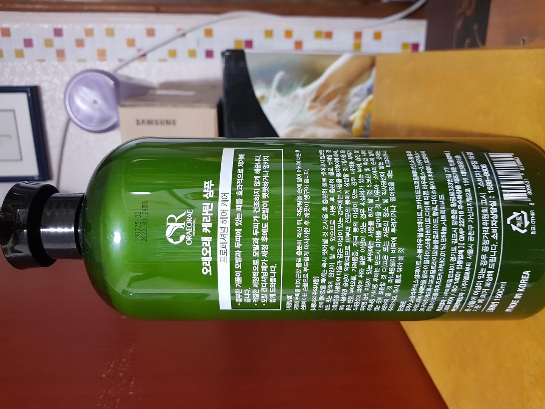샴푸(1500 ml)