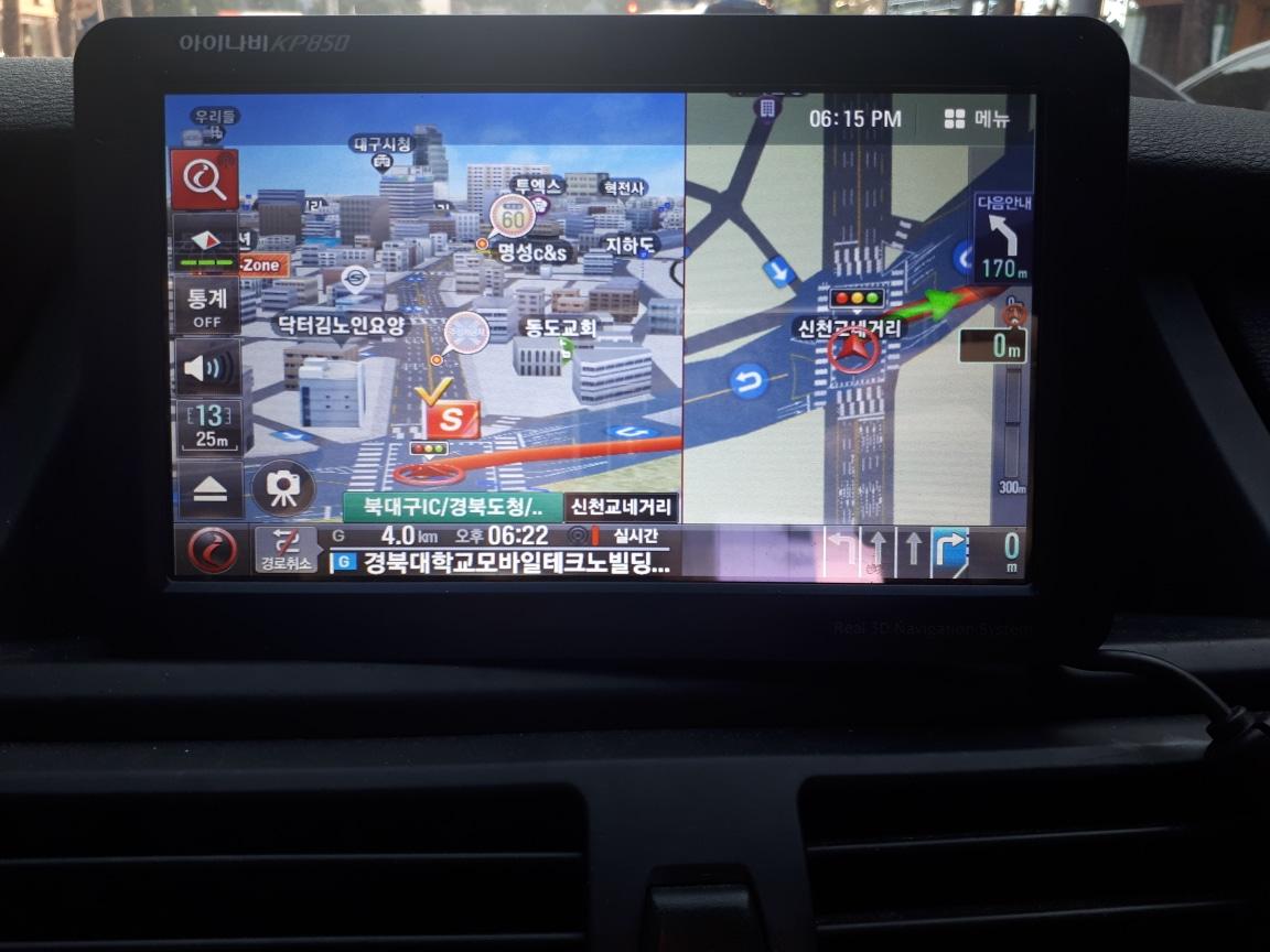 아이나비 네비게이션 KP850-16G(차량용 멀티탭3구+2구)