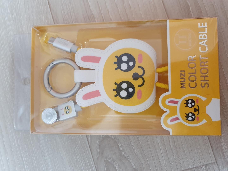 [미개봉, 새상품]   카카오프렌즈 컬러 쇼트 케이블 Micro(5pin) - 무지 MUZI