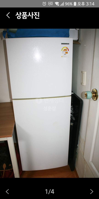 삼성냉장고 소형냉장고 사무실에서 물만넣고사용