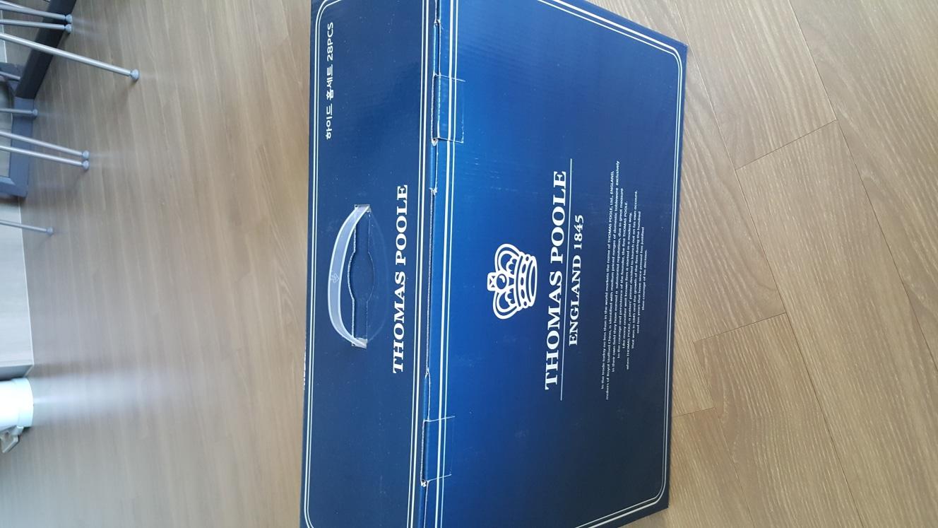 토마스풀 하이드 홈세트 28p