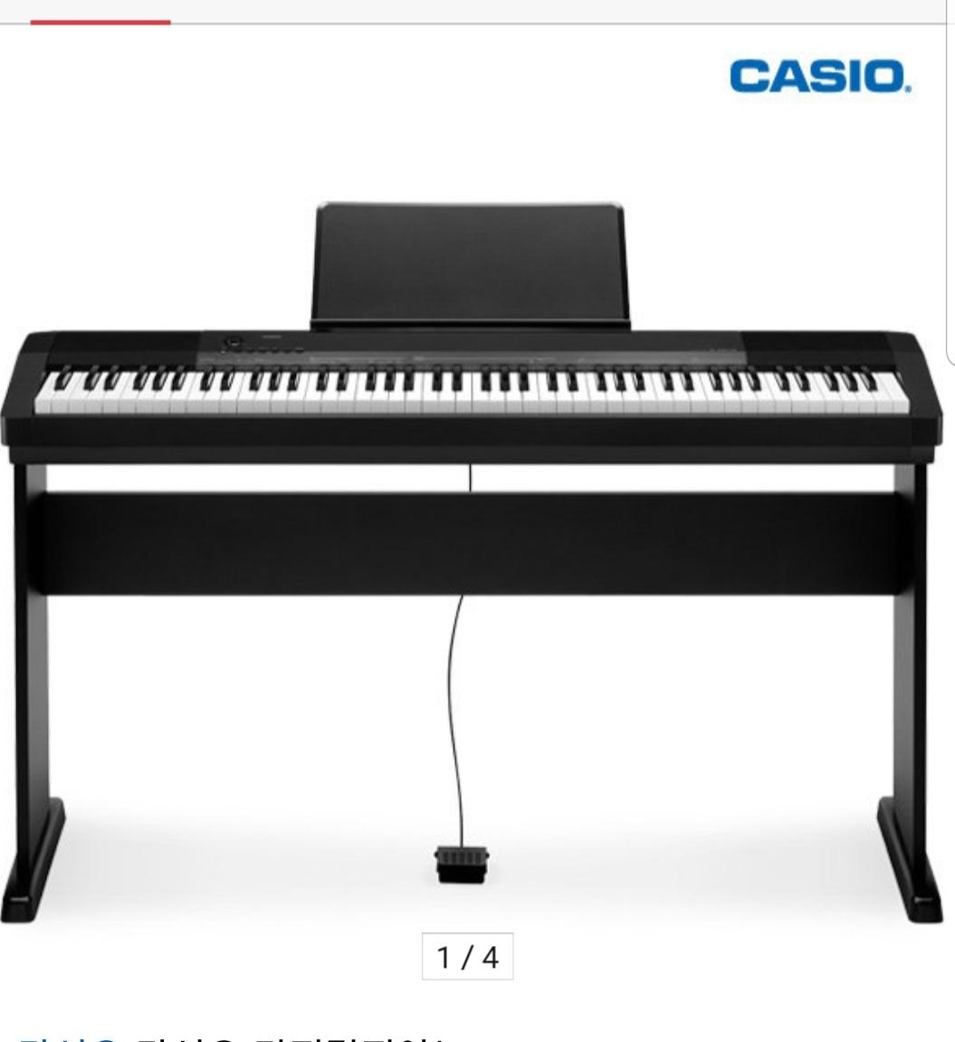카시오 정품 디지털피아노CDP-130