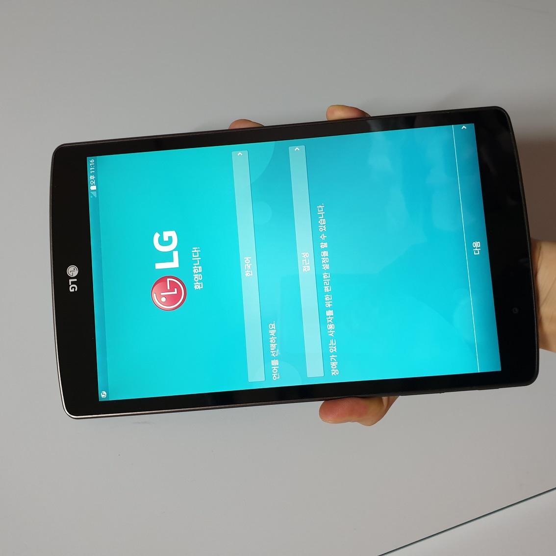 LG태블릿 P815L LTE 팝니다 (초기화,정상해지O)