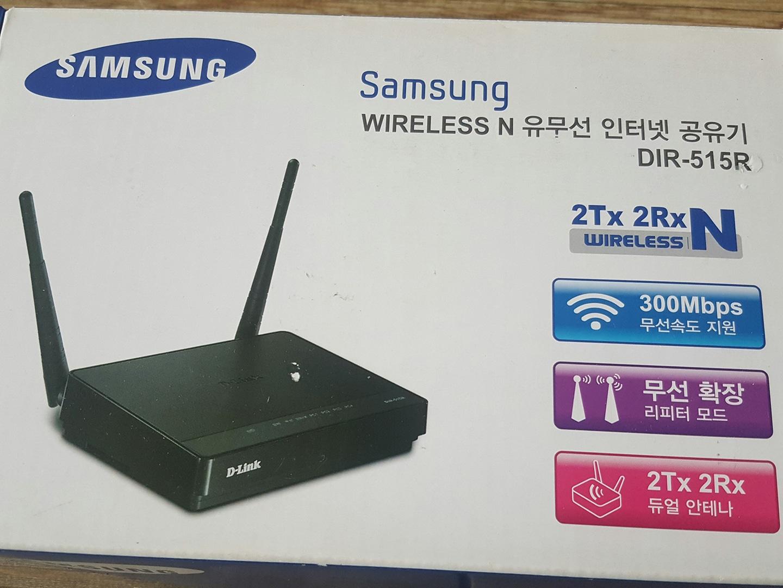 삼성 유무선 인터넷 공유기 팝니다.