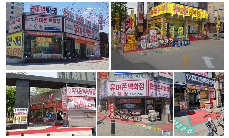 천안 아산 최고지원 휴대폰백화점! 학생폰 효도폰 모두 공짜!