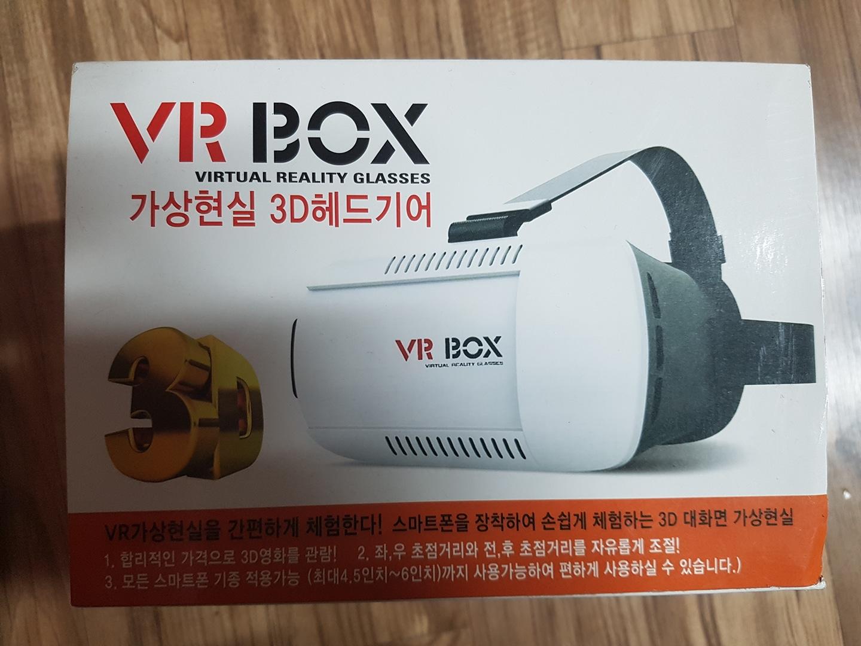 VR BOX 새것