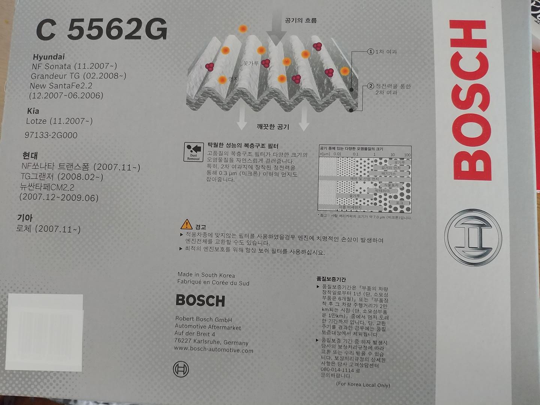 에어컨 히터 필터 보쉬 bosch 5562G