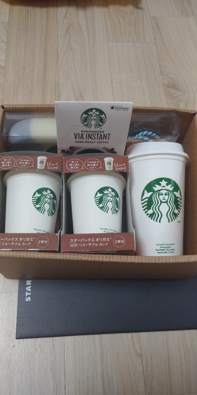 스타벅스 리유저블 일본 한정품