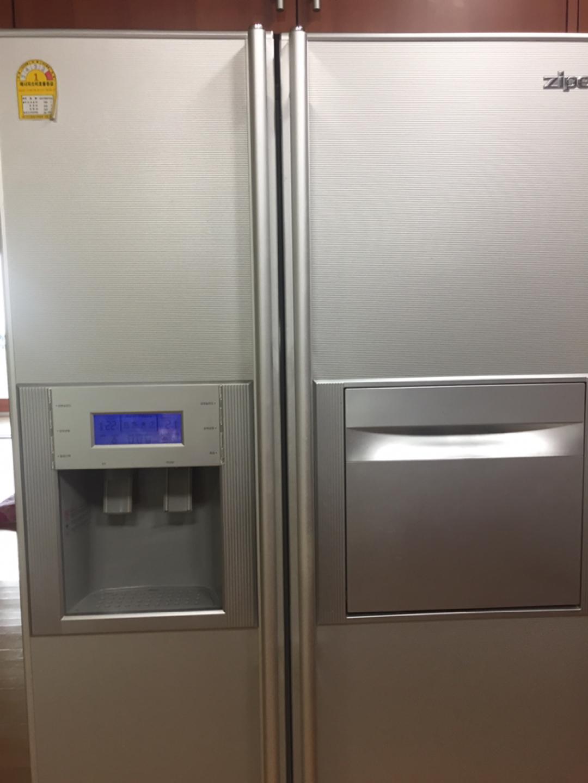 삼성지펠냉장고