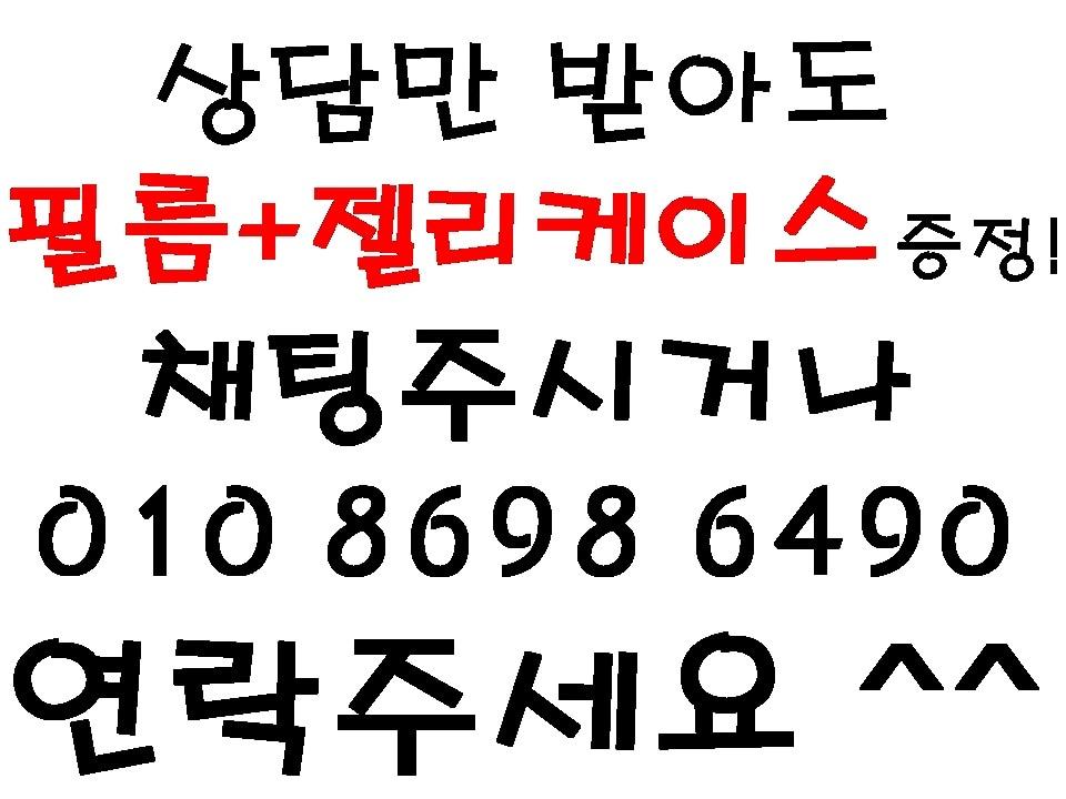 ※ 휴대폰 인생매장 알찬텔레콤 ※