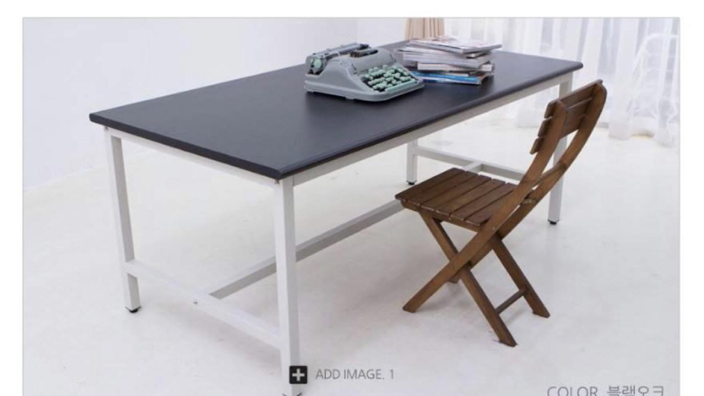 큰 다용도 테이블 가격인하 (8.5>7.5)