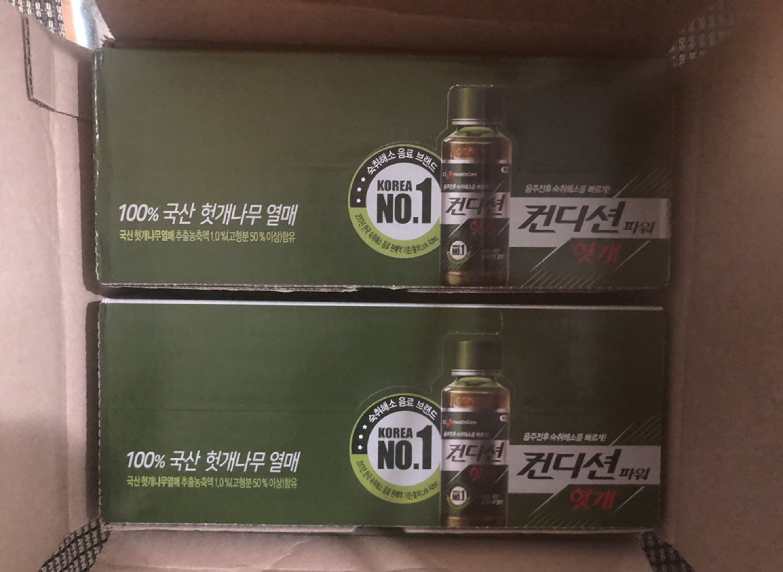 헛개 컨디션 75ml 20병 팝니다