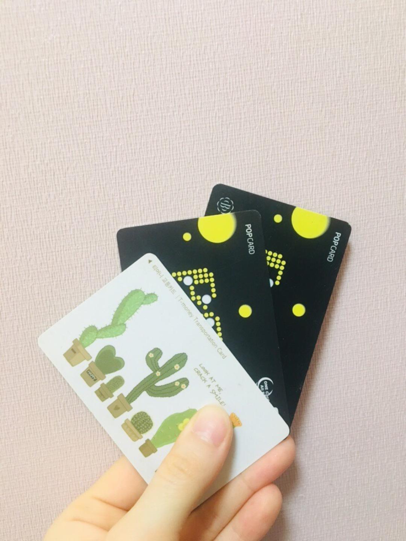 티머니 카드