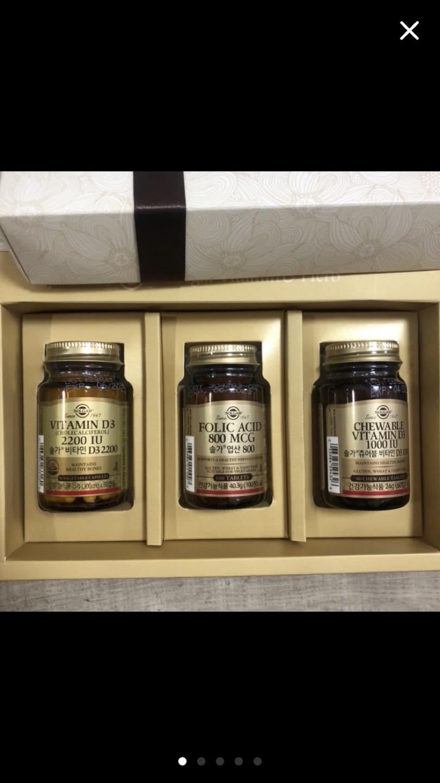 솔 가비타민 3종 (새상품) 풀박스 가격내림