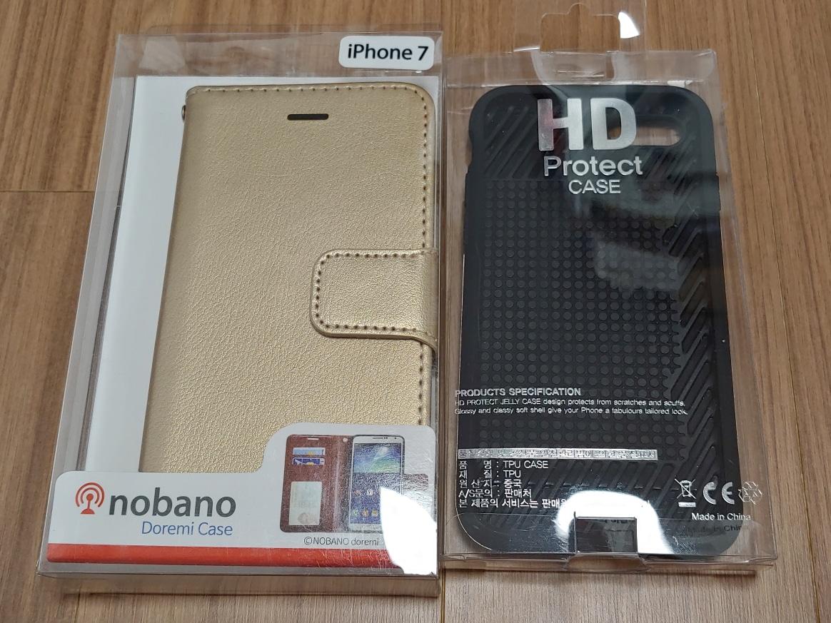 [새상품]아이폰7케이스 iphone7 case-2개가격일괄(핸드폰링 같이 드립니다)