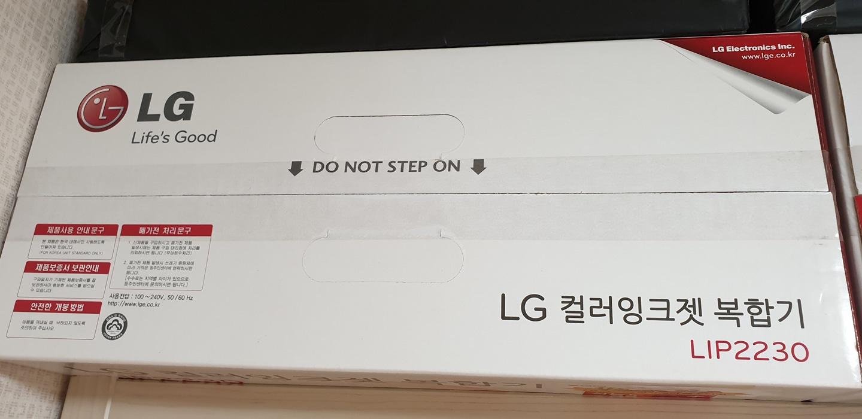 lg 컬러 복합기 새상품